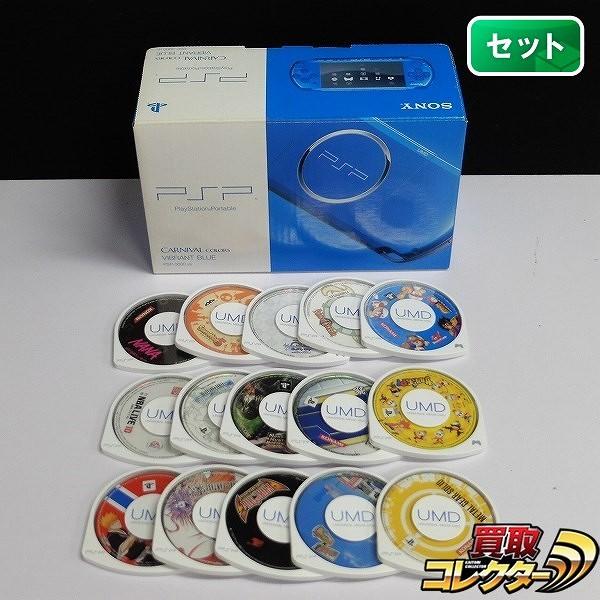 PSP-3000 ソフト15本 メタルギア ウイイレ2013 FF 零式 他