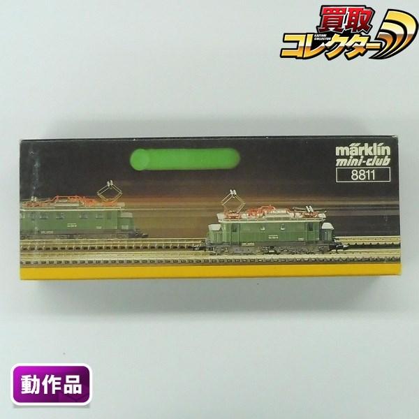 Marklin メルクリン mini-club Zゲージ 8821 電気機関車