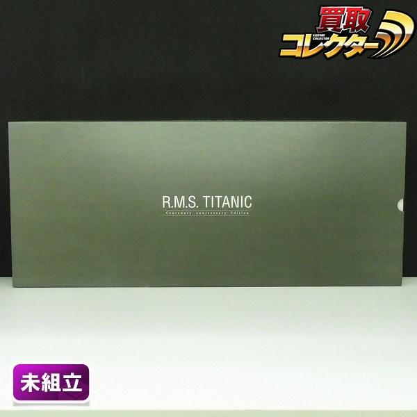 アカデミー 14202 1/400 R.M.S. タイタニック 100周年 Edition