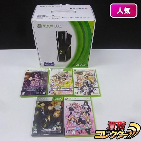 XBOX360 S 本体 ソフト5本 デススマイルズⅡ アイマス2 TOV 他