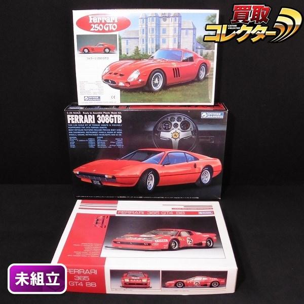 グンゼ 1/24 フェラーリ 365 GT4 BB 250 GTO 308 GTB