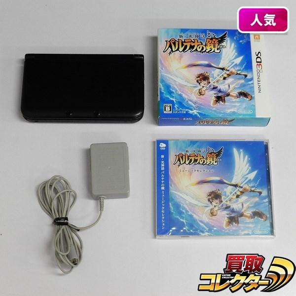 ニンテンドー 3DS LL ソフト 新・光神話 パルテナの鏡 + CD