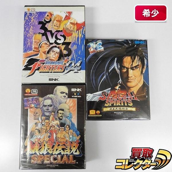 ネオジオ ROM 真サムスピ KOF'94 餓狼伝説スペシャル