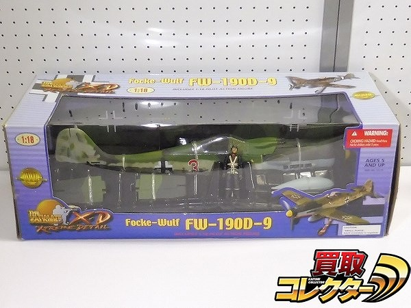21st CENTURY TOYS THE ULTIMATE SOLDIER XD 1/18 FW-190D-9