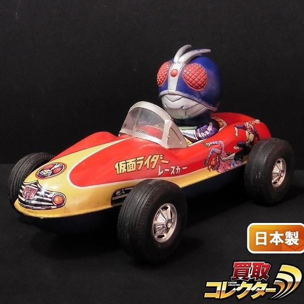 マスダヤ 日本製 仮面ライダー レースカー ブリキ / 1号