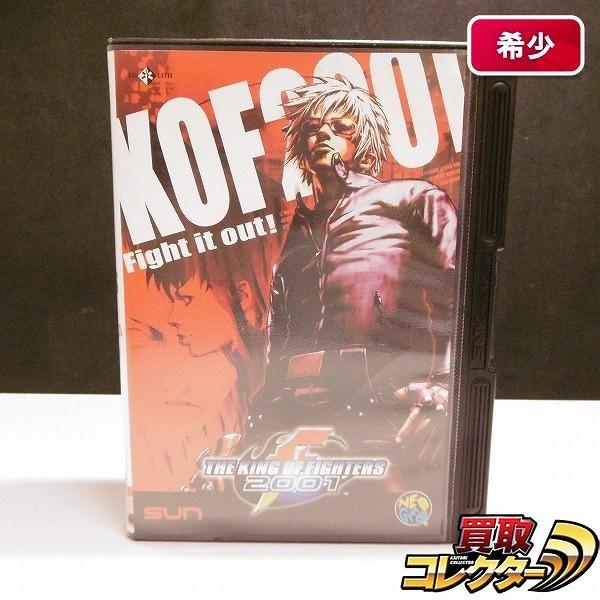 NEOGEO ROM カセット ザ・キング・オブ・ファイターズ 2001