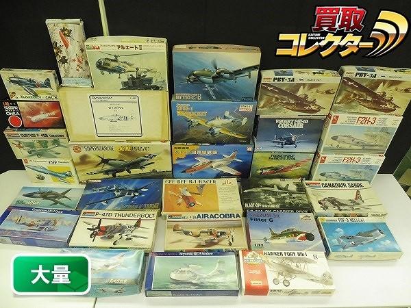 軍用機 1/48 AT-3 アルエートIII 1/72 Su22 UM-3K 他