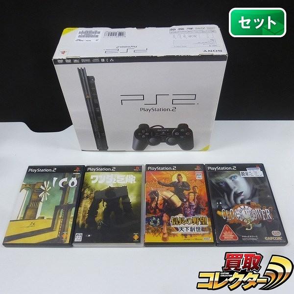 PS2 SCPH-70000 ソフト4本 ワンダと巨像 ICO クロックタワー 他
