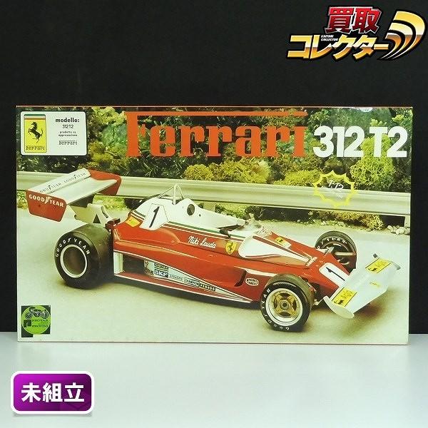 PROTAR プロター 16159 1/12 フェラーリ312 T2