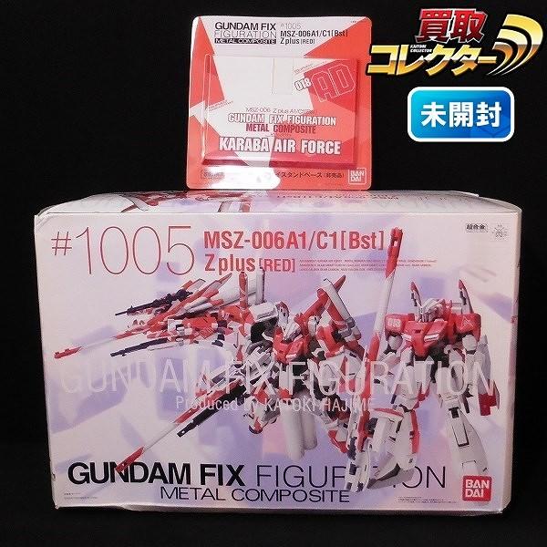 GFF メタルコンポジット #1005 ゼータプラス レッド 初回特典付