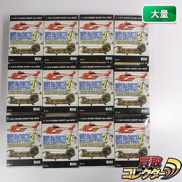 F-Toys 1/144 ヘリボーンコレクション2 シークレット含む全12種