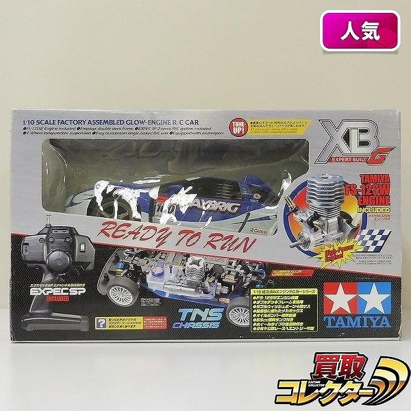 タミヤ 43524 XBG 1/10 組立塗装済 RC レイブリック NSX 2005