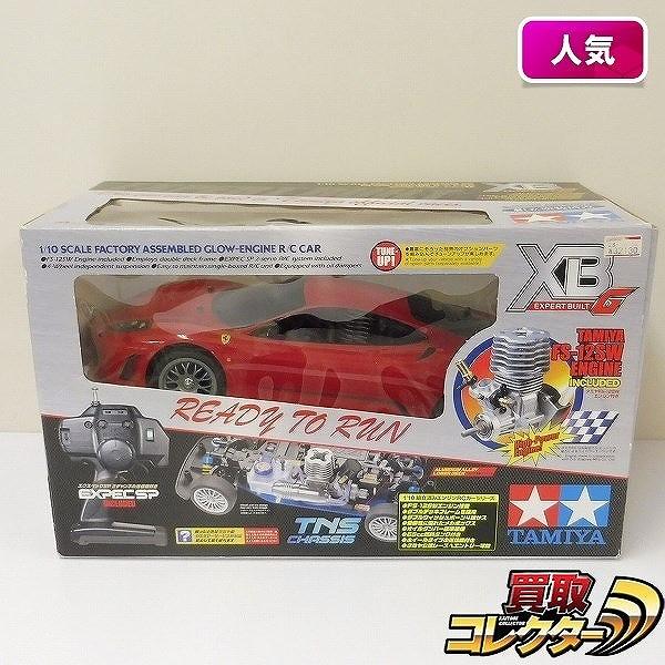 タミヤ 43522 XBG 1/10 組立塗装済 RC フェラーリ F430