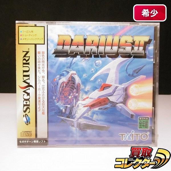 セガサターン ソフト ダライアスII / DARIUS II TAITO