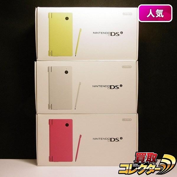 NINTENDO DSi 3台 ライムグリーン ホワイト ピンク / 任天堂