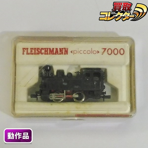 FLEISCHMANN piccolo 7000 Nゲージ 0-4-0T 蒸気機関車