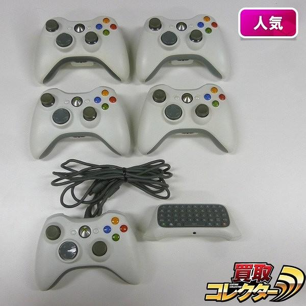 XBOX360 コントローラー 5点 & ミニキーボード