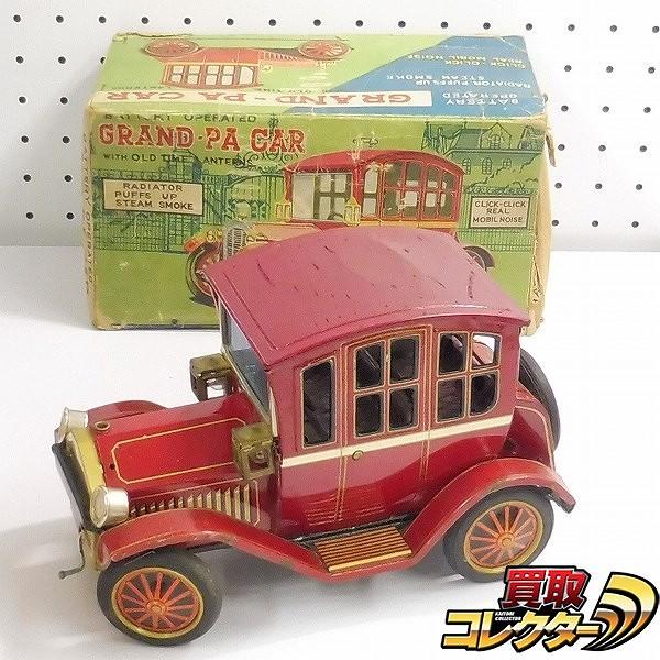 日本工芸 ブリキ GRAND-PA CAR 当時物 / クラシックカー