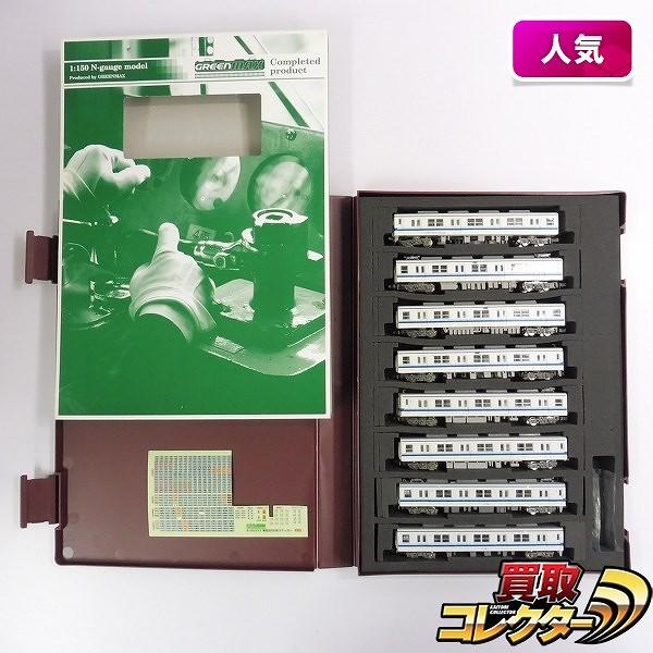 GREEN MAX Nゲージ 東武8000系 8両 組済 / グリーンマックス