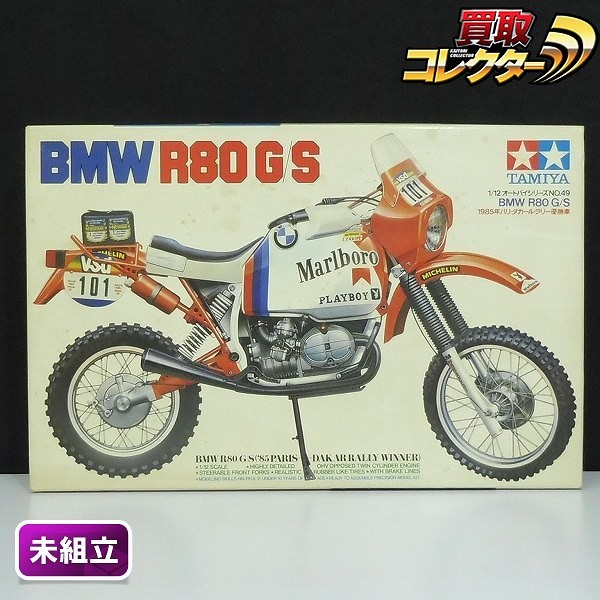 小鹿 タミヤ 1/12 BMW R80 G/S 1985年 ダカール・ラリー優勝車
