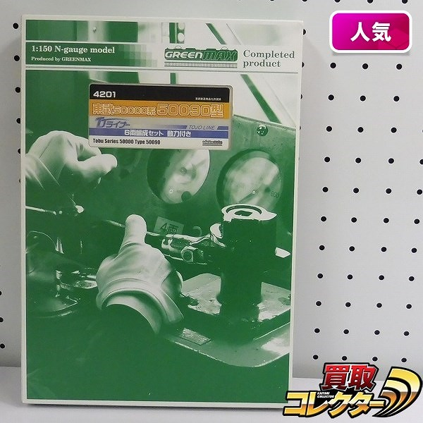 GREEN MAX Nゲージ 4201東武50090型 6両編成セット
