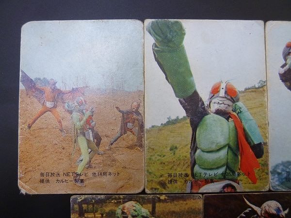 カルビー 旧 仮面ライダー スナック カード 表14局 表25局 計7枚_3