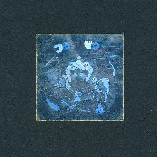 旧 ビックリマン チョコ 6弾 ブラックゼウス ホログラム 当時物_3