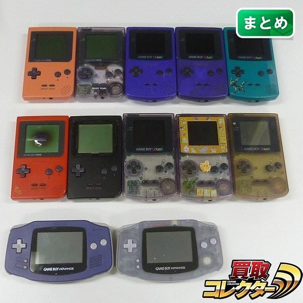 GBポケット GBカラー GBA 計12台 / ゲームボーイ 任天堂_1