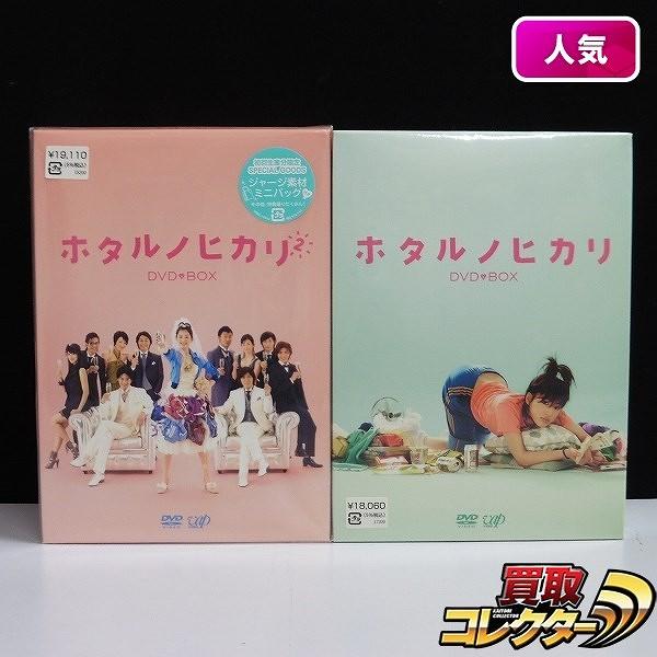 TVドラマ ホタルノヒカリ 1・2 DVD-BOX /綾瀬はるか_1