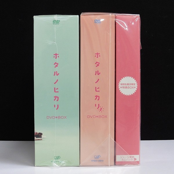 TVドラマ ホタルノヒカリ 1・2 DVD-BOX /綾瀬はるか_3