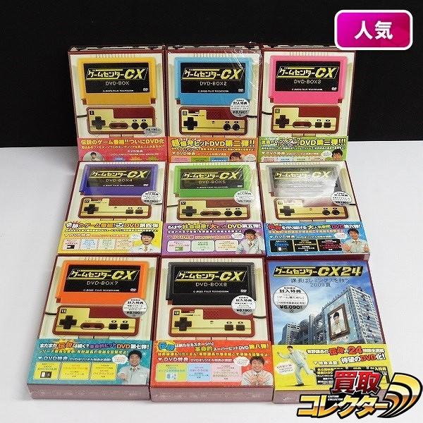 ゲームセンターCX 1~8 24 ファミコン 有野の挑戦_1