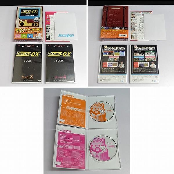 ゲームセンターCX 1~8 24 ファミコン 有野の挑戦_2