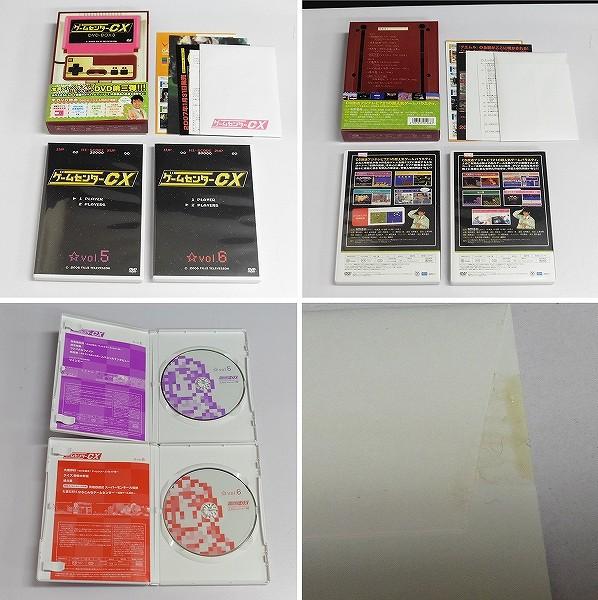 ゲームセンターCX 1~8 24 ファミコン 有野の挑戦_3