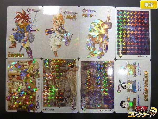クロノ・トリガー SFC 予約特典 カード 8枚 非売品_1