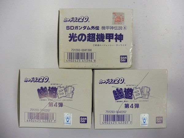 SDガンダム外伝 光の超機甲神 ボックス 3箱 当時物_2