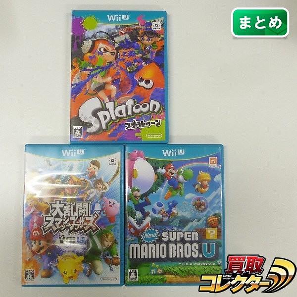 WiiU ソフト 3本 スプラトゥーン スマブラ マリオブラザーズU