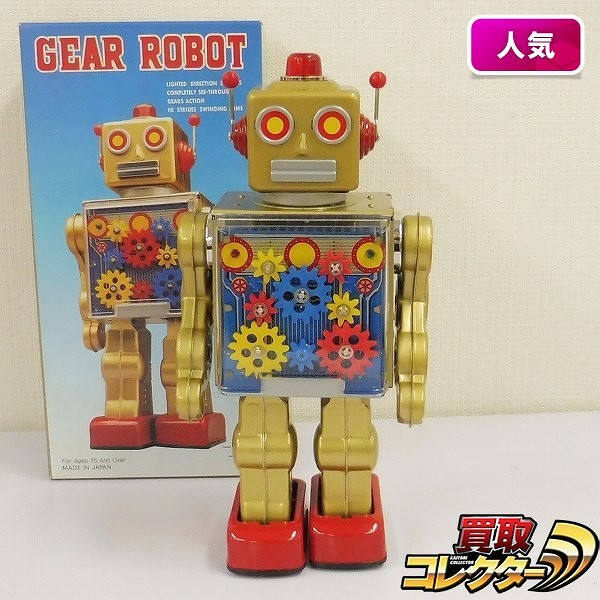 メタルハウス ギアロボット ゴールド 電動 / GEAR ROBOT 日本製_1
