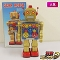 メタルハウス ギアロボット ゴールド 電動 / GEAR ROBOT 日本製