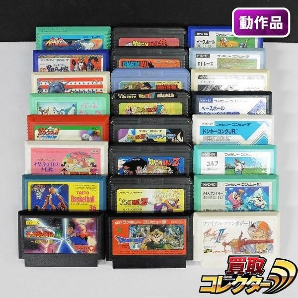 ファミコン ソフト 24本 ドラゴンボール 忍者龍剣伝 DQ3 FF2 他_1
