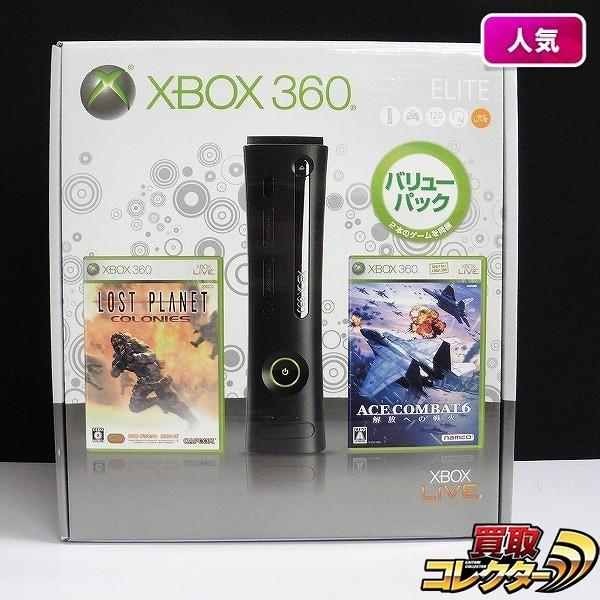 XBOX 360 ELITE バリューパック ソフト2本同梱 / ACE COMBAT6_1