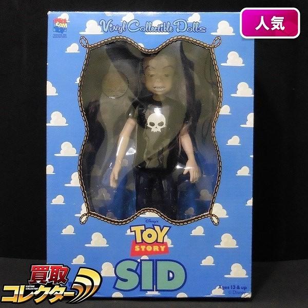 メディコムトイ VCD シド フィギュア / トイ・ストーリー SID