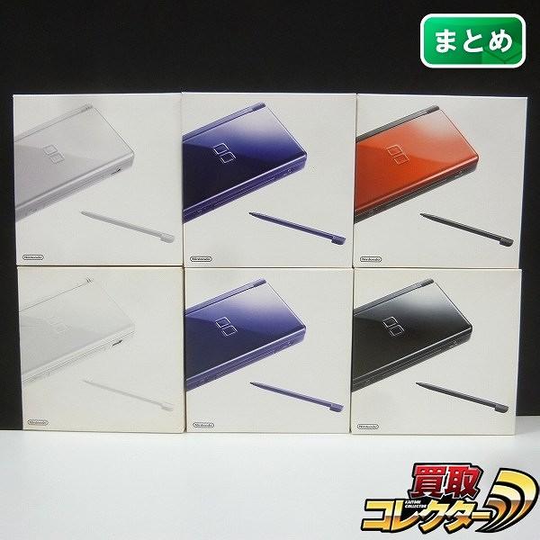ニンテンドー DS Lite 6台 グロスシルバー クリムゾンレッド 他
