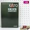 KATO Nゲージ 10-1262 W7系 北陸新幹線 はくたか 6両基本セット