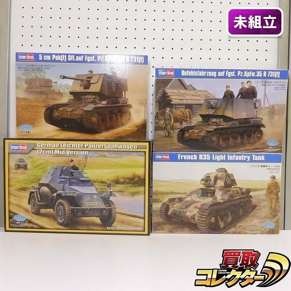 ホビーボス 1/35 Sd.Kfz.222装甲偵察車 中期型 指揮戦車 他
