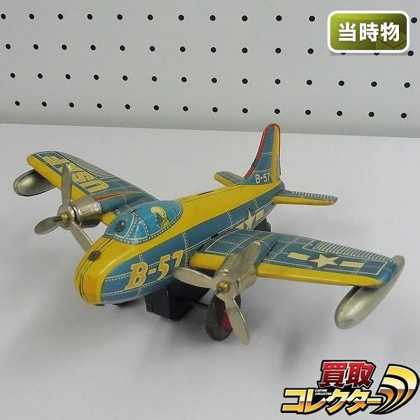 アサヒ玩具 B-57 USAF ブリキ フリクション 当時物 / 軍用機_1