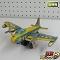 アサヒ玩具 B-57 USAF ブリキ フリクション 当時物 / 軍用機