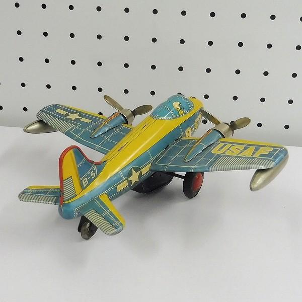 アサヒ玩具 B-57 USAF ブリキ フリクション 当時物 / 軍用機_2
