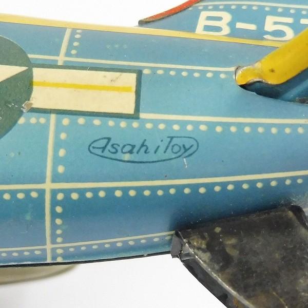 アサヒ玩具 B-57 USAF ブリキ フリクション 当時物 / 軍用機_3