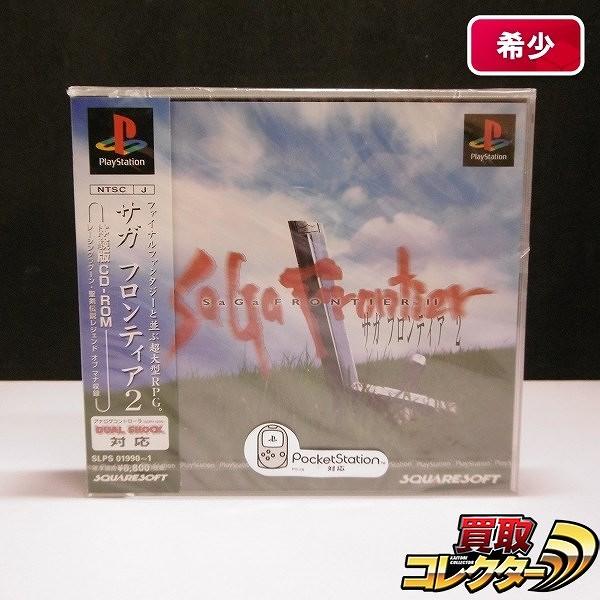 PS ソフト サガ フロンティア2 初期版 SaGa FRONTIER II_1