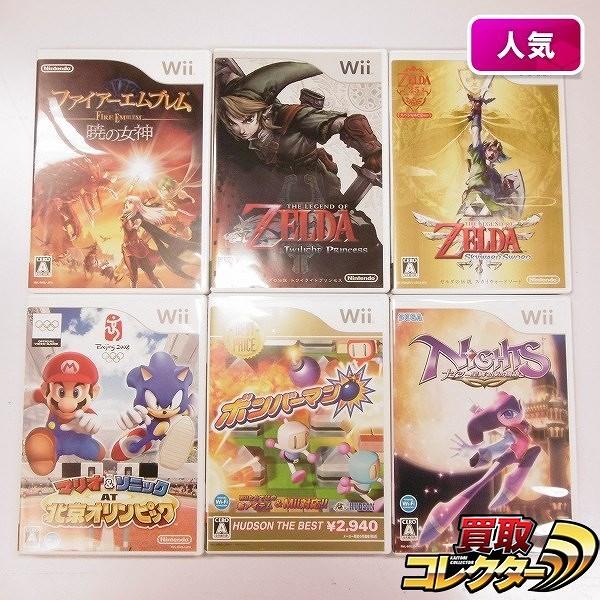Wii ソフト ファイアーエムブレム ゼルダの伝説 ボンバーマン 他_1